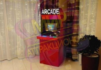 Игровые автоматы аренда минск online movies casino royale